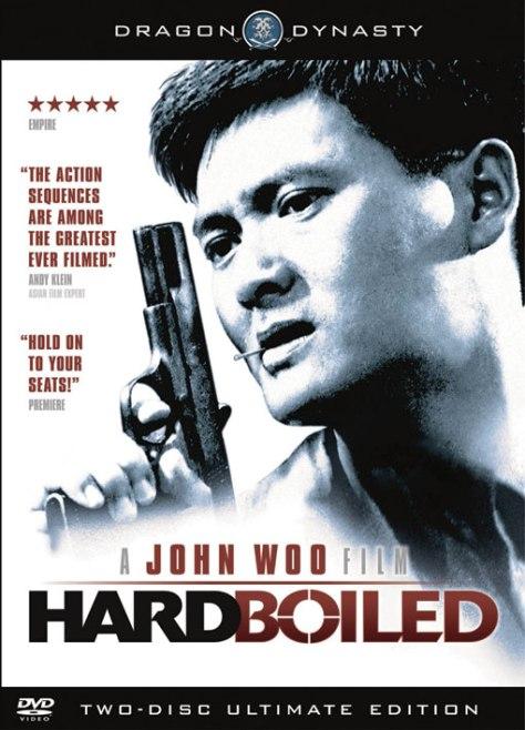 hardboiled-dvd2