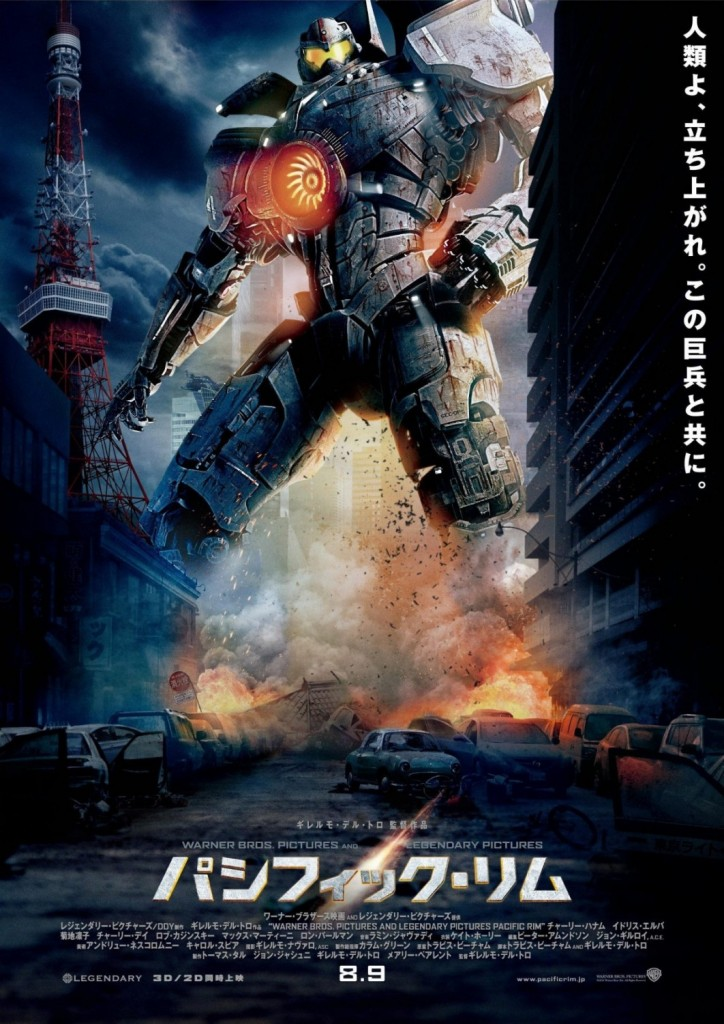 pacific_rim_ver16_xlg-724x1024