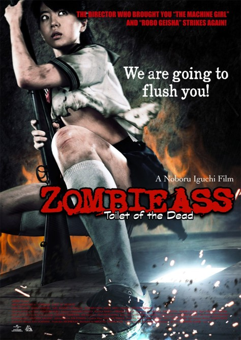 zombie_ass_toilet_of_the_dead_xlg